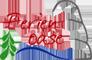 Ferienoase Hinterhermsdorf Logo
